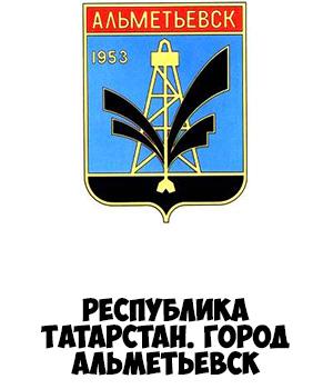 Гербы городов России картинки с названиями - подборка 109