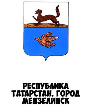 Гербы городов России картинки с названиями - подборка 110