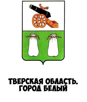 Гербы городов России картинки с названиями - подборка 113
