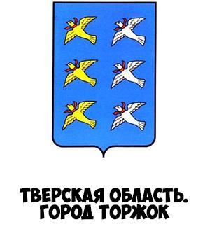 Гербы городов России картинки с названиями - подборка 118