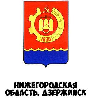 Гербы городов России картинки с названиями - подборка 12