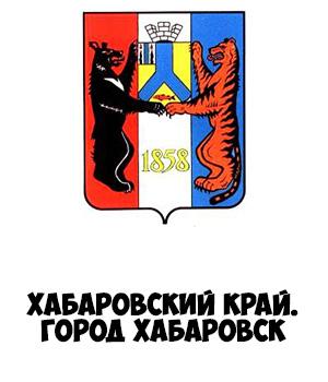 Гербы городов России картинки с названиями - подборка 126