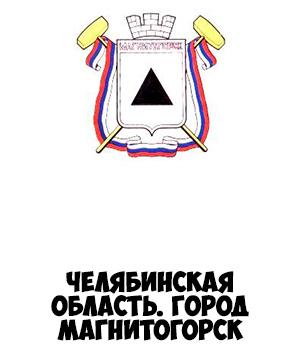 Гербы городов России картинки с названиями - подборка 134