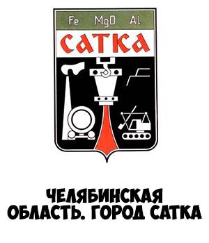 Гербы городов России картинки с названиями - подборка 135
