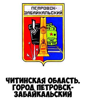 Гербы городов России картинки с названиями - подборка 137