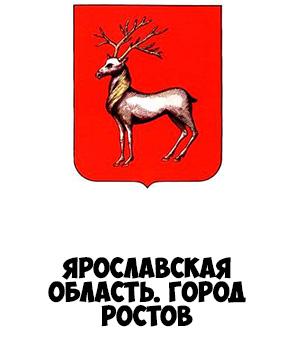 Гербы городов России картинки с названиями - подборка 144