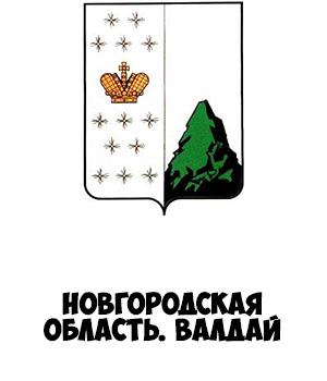 Гербы городов России картинки с названиями - подборка 18