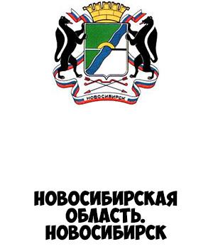 Гербы городов России картинки с названиями - подборка 20
