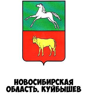 Гербы городов России картинки с названиями - подборка 22