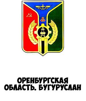 Гербы городов России картинки с названиями - подборка 25