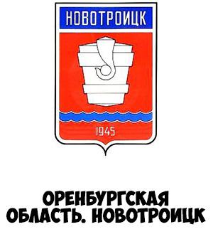 Гербы городов России картинки с названиями - подборка 26