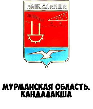 Гербы городов России картинки с названиями - подборка 3