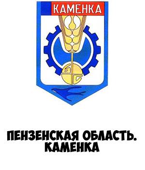 Гербы городов России картинки с названиями - подборка 31