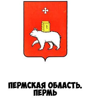 Гербы городов России картинки с названиями - подборка 33