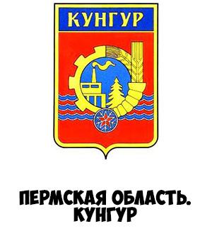 Гербы городов России картинки с названиями - подборка 36