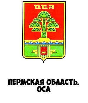 Гербы городов России картинки с названиями - подборка 37