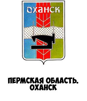 Гербы городов России картинки с названиями - подборка 38