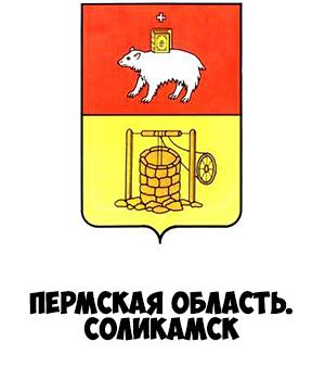 Гербы городов России картинки с названиями - подборка 39