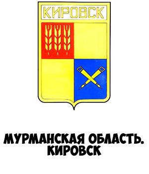 Гербы городов России картинки с названиями - подборка 4
