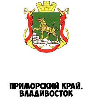 Гербы городов России картинки с названиями - подборка 42