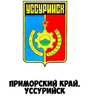 Гербы городов России картинки с названиями - подборка 45