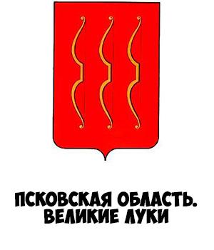 Гербы городов России картинки с названиями - подборка 47
