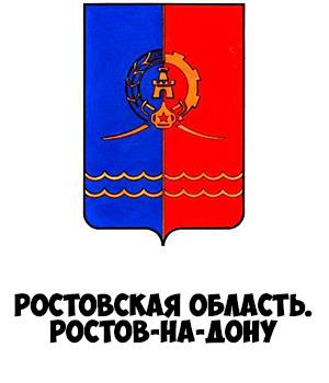 Гербы городов России картинки с названиями - подборка 49