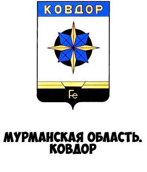 Гербы городов России картинки с названиями - подборка 5