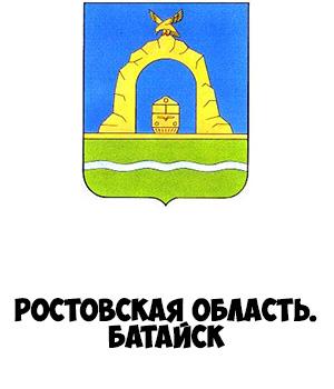 Гербы городов России картинки с названиями - подборка 52