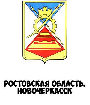 Гербы городов России картинки с названиями - подборка 55