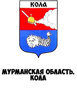 Гербы городов России картинки с названиями - подборка 6