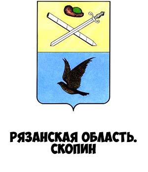 Гербы городов России картинки с названиями - подборка 60
