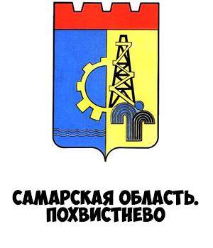 Гербы городов России картинки с названиями - подборка 62