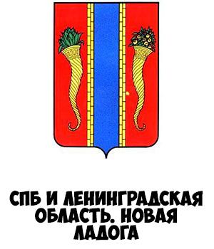 Гербы городов России картинки с названиями - подборка 68
