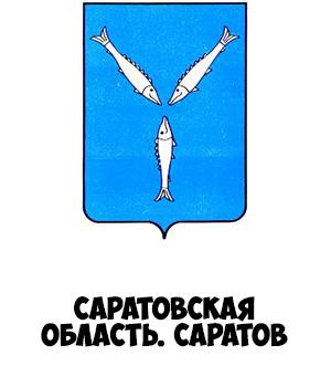 Гербы городов России картинки с названиями - подборка 71