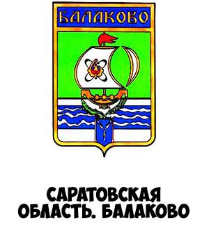 Гербы городов России картинки с названиями - подборка 73