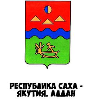 Гербы городов России картинки с названиями - подборка 78