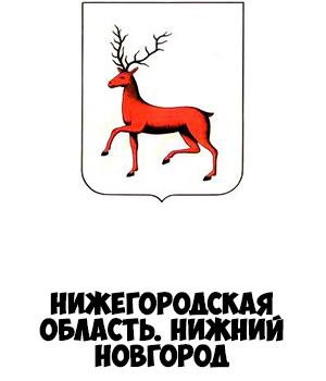 Гербы городов России картинки с названиями - подборка 8