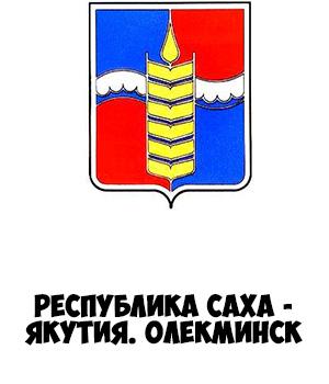 Гербы городов России картинки с названиями - подборка 81