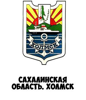 Гербы городов России картинки с названиями - подборка 83