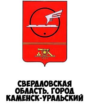 Гербы городов России картинки с названиями - подборка 87