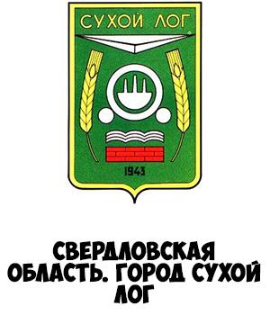 Гербы городов России картинки с названиями - подборка 96