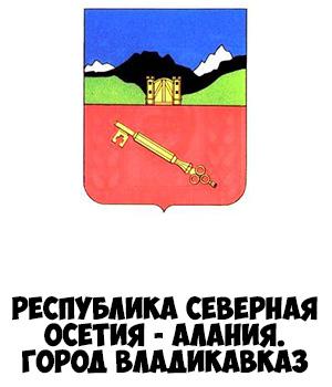 Гербы городов России картинки с названиями - подборка 99