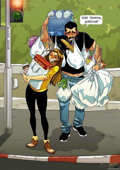 Забавные комиксы Иегуды Ади Девира про его веселую жизнь с супругой 17