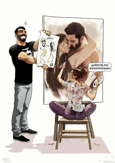 Забавные комиксы Иегуды Ади Девира про его веселую жизнь с супругой 19