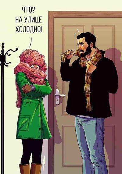 Забавные комиксы Иегуды Ади Девира про его веселую жизнь с супругой 27