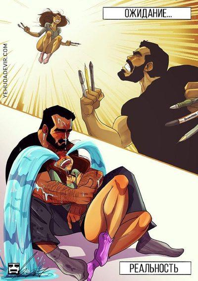 Забавные комиксы Иегуды Ади Девира про его веселую жизнь с супругой 30