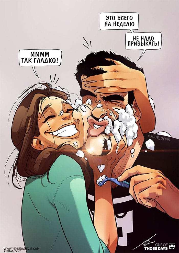 Забавные комиксы Иегуды Ади Девира про его веселую жизнь с супругой 8