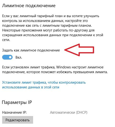Как отключить автоматическое обновление Windows 10 - пошаговая инструкция 7