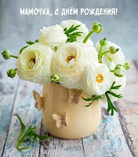 Красивые картинки с Днём Рождения маме - милая коллекция 8